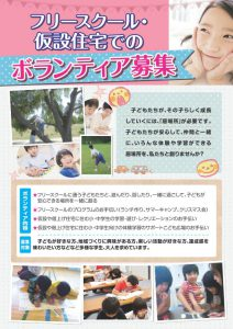 volunteer_01