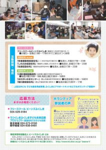 volunteer_02