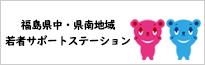 1-1_kooriyamasapo_banner